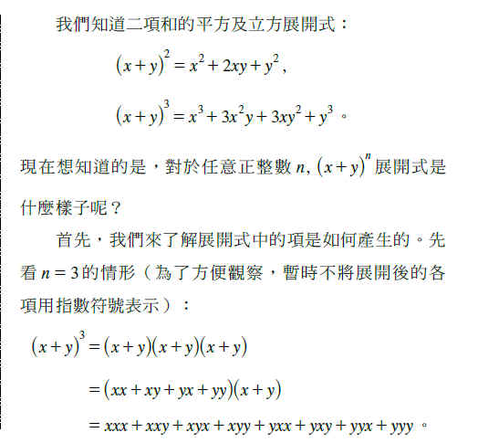 定理 二 項 二項係数・二項定理を考える③(不等式の証明への応用)【大学入試数学】【数学ⅠA・ⅡB】